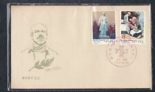 China 1979 J50 40th Anni Death of Doctor Norman Bethune , FDC -19
