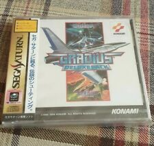 Gradius Deluxe Pack Sega Saturn Japanese NTSC-J JPN New and Sealed