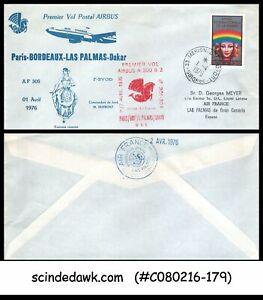 FRANCE - 1976 AIR FRANCE AIRBUS A 300 B2 PARIS-BOREAUX-LAS PALMAS-DAKAR - FFC