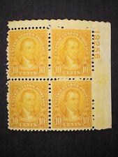 RIV: US MNH 642 Plate Block of Four 10 cent 1927 perf 11 x 10 1/2 Monroe mint 2V