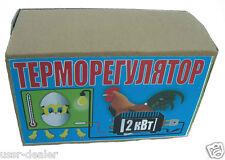 ELECTRONIC THERMOREGULATOR THERMOSTAT INCUBATOR EGGS 2kW