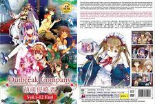 DVD Outbreak Company 萌萌侵略者 Vol. 1 - 12 End
