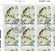 [CH162] PRC - 1963, S333 - MONKEY - FULL SHEET - CTO PASTED ON PEEL PAPER
