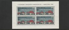 POLAND - 1962 - FIFTH T.U CONGRESS - WARSAW - MINI SHEET - MNH