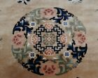 CHINESE PEKING HAND KNOTTED WOOL VINTAGE ORIENTAL RUG HAND WASHED  6' x 9'