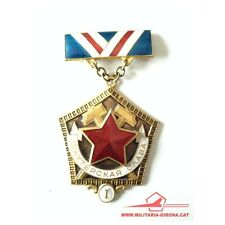 USSR SOCIALIST MEDAL BADGE SOVIET LABOUR MEDAL MINER'S GLORY 1st CLASS VERY RARE