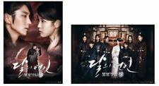 Moon Lovers Scarlet Heart Ryeo Promo Two Folded Posters Lee Joon-gi Ji-eun IU