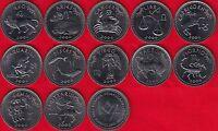 "Somaliland set of 12 coins: 10 shillings 2006 ""Zodiac Series"" UNC"