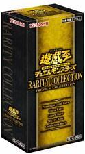 Yu-Gi-Oh YuGiOh RARITY COLLECTION PREMIUM GOLD EDITION BOXPORT
