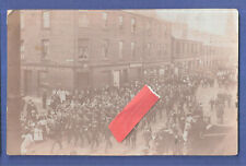 More details for rp motherwell military march lanarkshire unused no.6 tramlines