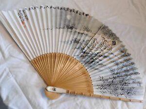 Very Beautiful Chinese Folded Paper Fan.