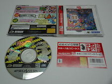 Saturn Bomberman Satacole w/Spine Sega Saturn Japan