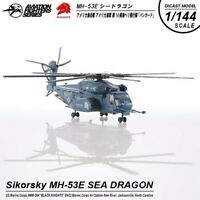 S 14 1/144 Sikorsky MH -53 E Vanguard Aviation Fighters Series F/S