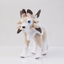 Pokemon Center Lycanroc 8 inch Plush Toy #130 Sun and Moon Figure Doll US SHIP