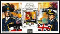 Niger - Schlacht auf der Doggerbank Block 412 postfrisch 2015 Mi. 3344