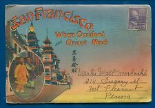 San Francisco California ca linen where Occident Orient meet postcard folder