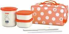 THERMOS heat insulation lunch box Miffy about 0.6 Go Red DBQ-251B R F/S .
