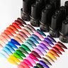 RBAN NAIL Classic Pure Color Nail Gel Polish Soak-Off UV LED Gel Nails 8ml