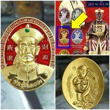 Gamble Yee Gor Hong Er Ger Fong Subin Thai Amulet Luck Win Money LP Casino Spell