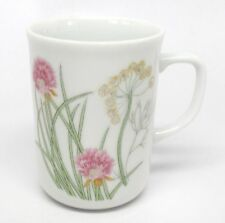 Shafford - Herbs & Spices Coffee Tea Mug - A