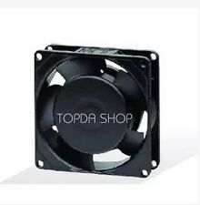 Bi-Sonic SP702512HH Sleeve Bearing cooling fan DC12V 70x70x25mm