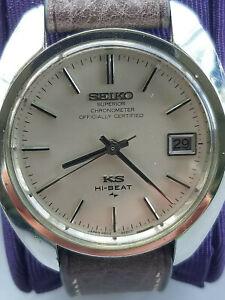 King Seiko 4502-8010 Manual Wind Chronometer with original KS buckle .