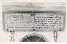 BISKRA c. 1937 - Pancarte à l'Entrée du Hammam Algérie - P 385
