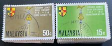 Wholesale LOT- Malaysia 1967 Sarawak Council 100 sets of 2 stamps used
