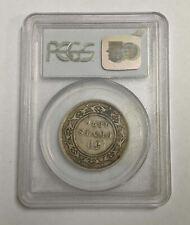 PCGS VF20 NEWFOUNDLAND Canada 1876-H Silver 50 Cents Half Dollar Coin (#M705)
