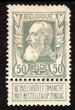 Belgium - 1905 75 years independence - Mi. 75 MH (Rounded corner!)
