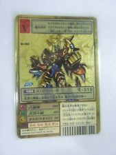DIGIMON CARD GAME BO-864 SUSANOOMON GOLDEN CARD JAPANESE BANDAI