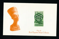 Egypt King Farouk Collection Stamp signed on reverse w/cert