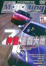 Best Motoring (2002-11) DVD  Region 3  Porsche Boxster BMW M3 Honda S2000