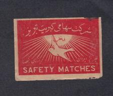 Ancienne étiquette allumettes Iran BN62965 Oiseau 1