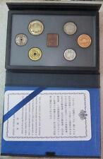 Japan Proof Coin 6pcs Set 2001 Mint Bureau 日本原装带证书 (2001年)精制套 平成十三年