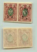 Armenia 1919 SC 173 mint imperf pair . rta961