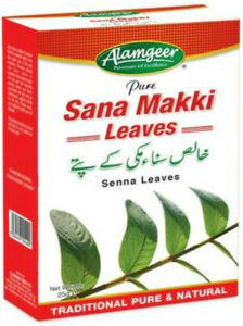 Dried Senna leaves / Sana Makki Leaves 100% Pure & Natural Senna Leaves 25gm