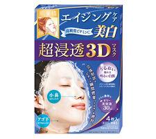 KRACIE Hadabisei Penetrating 3D Face Mask Brightening 4PC Japan Sheets