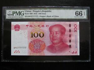 China People Republic 2015 100 Yuan PMG 66 7777777