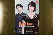 Japanese Drama Hard Nut -Suugaku Girl No Koisuru Jikenbo DVD English Subtitle