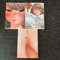 GAISHUU ISSHOKU VOL.1-3 Complete set Comics Manga