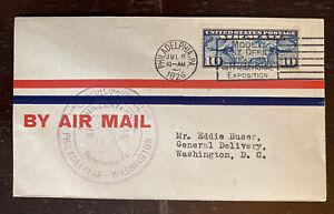 1926 FFC CAM 13S-1. Model Post Office Cancel. Philadelphia-Washington DC 121-16