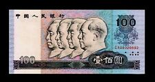 China 1980 100Yuan Paper Money GEM UNC #379