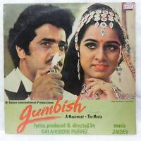 Jumbish  LP Record Bollywood Soundtrack Hindi Jaidev 1985 Rare Viny Indian NM