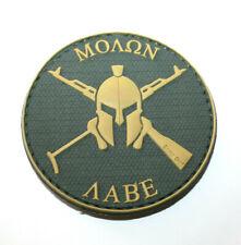 3D PVC Army Morale Tactical Patch Molon Labe Spartan With Gun Rubber Hook&Loop