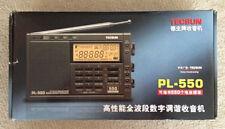Tecsun PL-550 AM FM MW Shortwave Radio - New in Box - 220V Chinese power supply