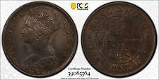 1901-H Hong Kong 1 Cent PCGS MS63 Brown Lot#G054 Choice UNC!
