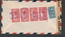 Panama 1944 Wwii censor 5931 cover National City Bank of Ny to Warner Bros Ny