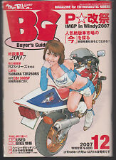 Mr Bike Buyer's Guide December 2007 Japanese Motorcycle Magazine Yamaha TZR250RS