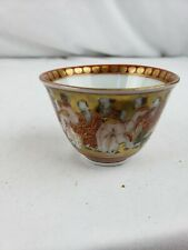 """Excellent antique chinese cup, signed, 3"""""""
